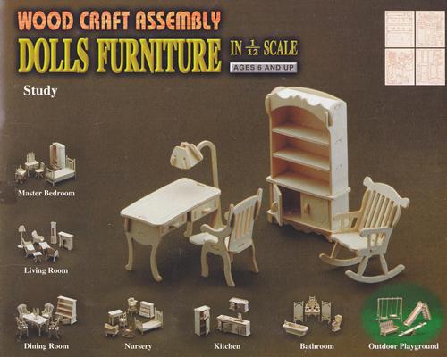 Wood Craft Assembly かんたんキット 勉強部屋